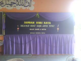 JAMUAN HARI RAYA