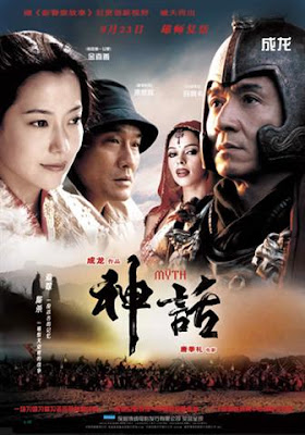 [Soundtrack] The Myth / 神話 (China) 2005