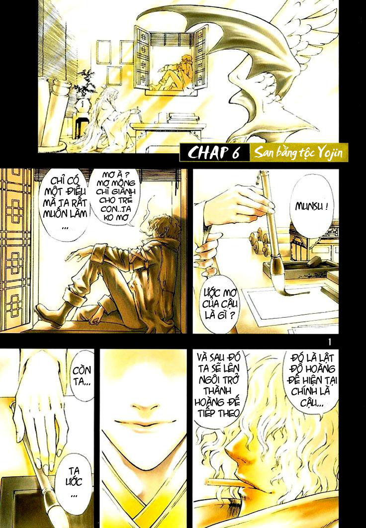Ám Hành Ngự Sử - Chapter 6 - Pic 6