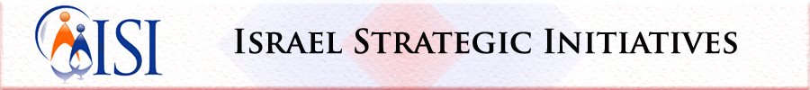 ISI: Israel Strategic Initiatives • Database of Foundations