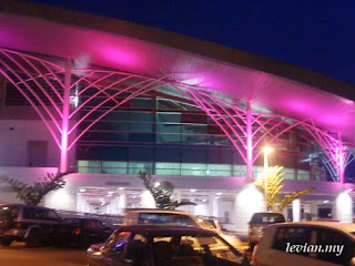 Borneo Convention Centre (photograph)