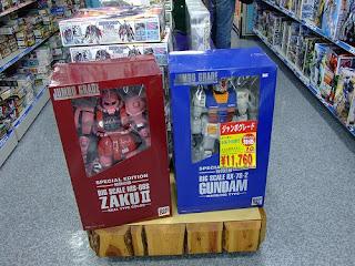 Jumbo Grade Gundam