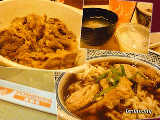 Yoshinoya Restaurant (Photograph)