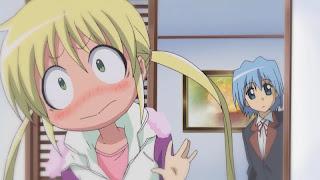 Hayate no Gotoku (Screenshot)