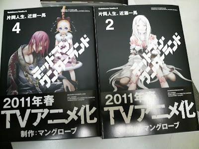 El anime de Deadman Wonderland se estrenará en 2011 Deadmanwonderland