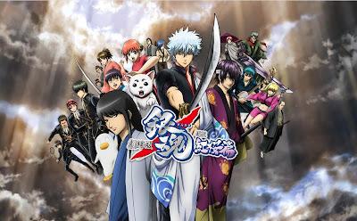 La película de Gintama a la venta en diciembre Gintama-shinyaku-benizakura-hen