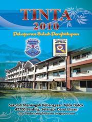 TINTA 2010