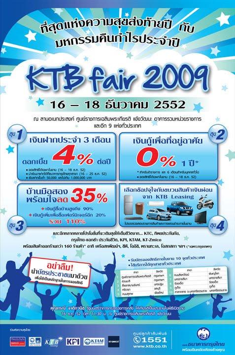 KTB Fair 2009