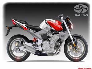 Motor Sport: Modifikasi Honda Moge