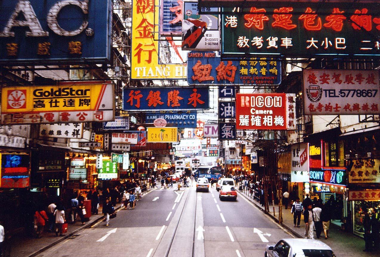http://3.bp.blogspot.com/_fuc5gK9Ef6g/TN6YtjG8a6I/AAAAAAAACf8/IdIgcLk_Rug/s1600/HKG%252BHong%252BKong%252BAdvertising.jpg
