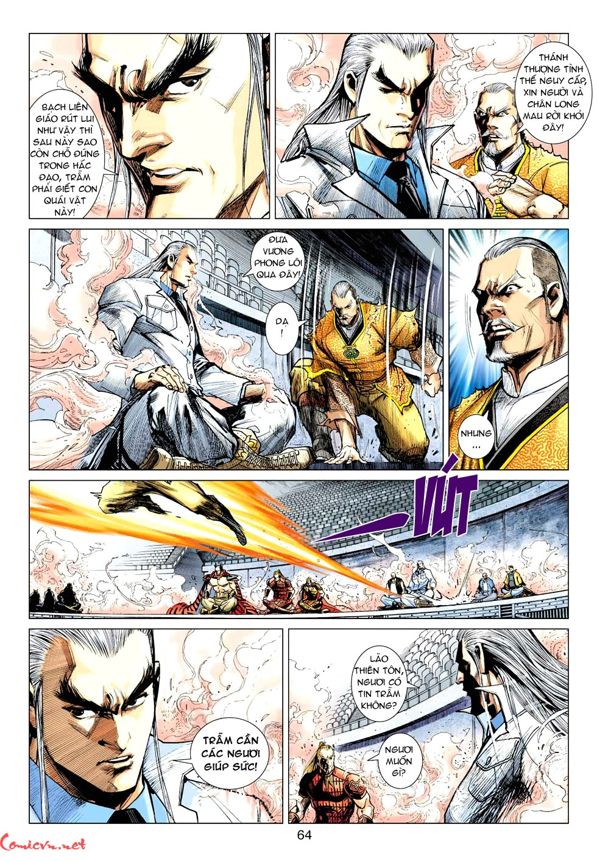 Vương Phong Lôi 1 chap 35 - Trang 21