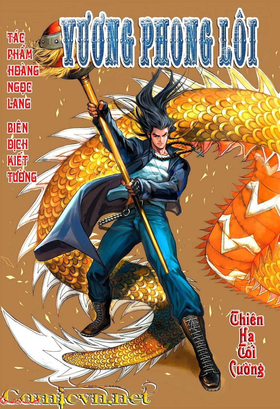 Vương Phong Lôi 1 chap 34 - Trang 1