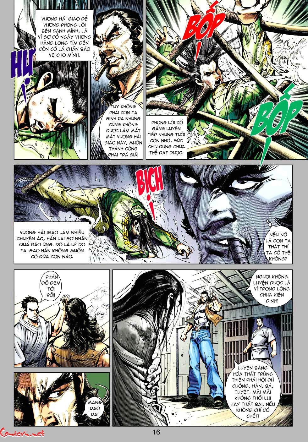 Vương Phong Lôi 1 chap 34 - Trang 16