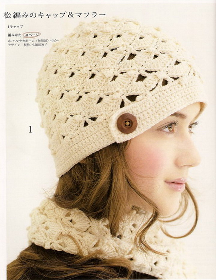 Free Crochet Hat Scarf Patterns