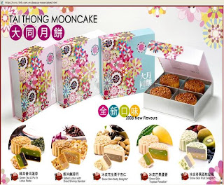 mooncake taithong - Mooncakes Galore! - how not to overeat