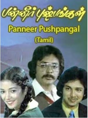 Panneer Pushpangal movie