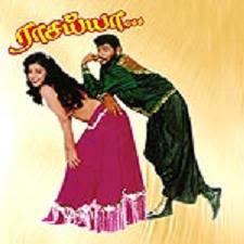 Raasaiyya (1995)
