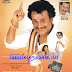 Arunachalam (1997)