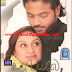 Watch Online Tamil Movie Thiruttu Payale (2006) - HQ Version