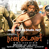 Watch Online Tamil Movie Naan Kadavul (2009) Starring Arya and Pooja