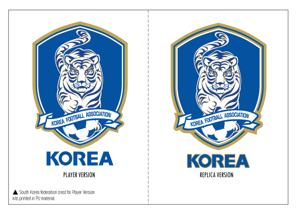 South Korean Font The South Korean Nike Font