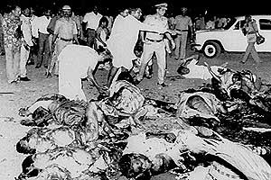Rajiv gandhi assassination Photos
