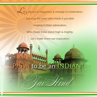 Indian independence day quotes, independence day Picture Messages India