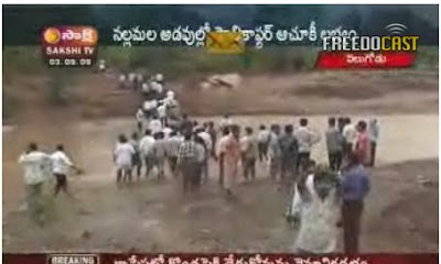 YSR dead body photos