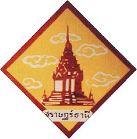 Scout emblem of Surat Thani