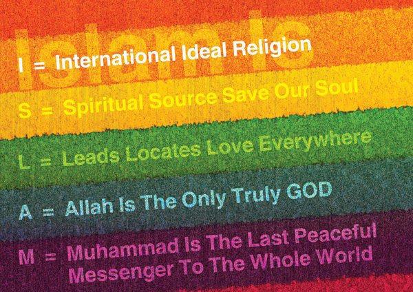 gambar islam 1