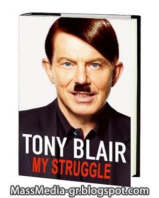 tony blair's book a journay το βιβλίο του τόνι μπλερ ένα ταξίδι
