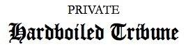 私的固茹新聞 on Google