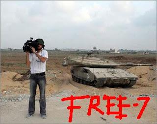 foto serangan israel ke jalur gaza