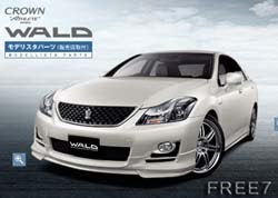free7 toyota crown