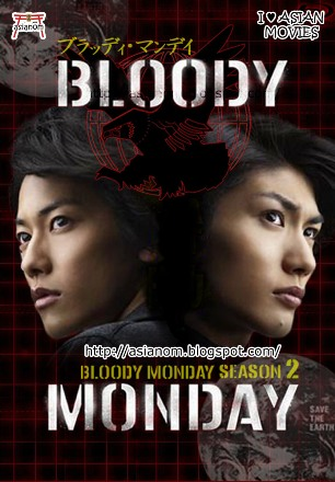 Bloody monday capitulos