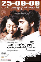 Manasaare All Indian Songs Lyrics (Kannada Hindi English)