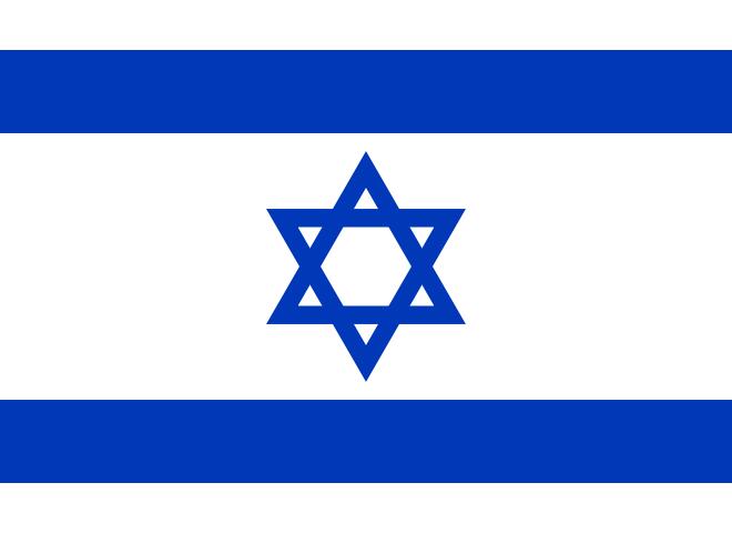 http://3.bp.blogspot.com/_gCMF5cbNEx8/TTq3BK5RdMI/AAAAAAAAAIM/YPUK7ZbMR6Q/s1600/bendera-israel.png