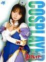 Cosplayer Shiori Kohinata Costume Play Fantasister