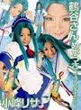 Tsurutani-san's Megas Cosplay Gallery