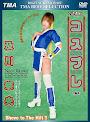 Digital Remosaic Cosplay Nao Oikawa