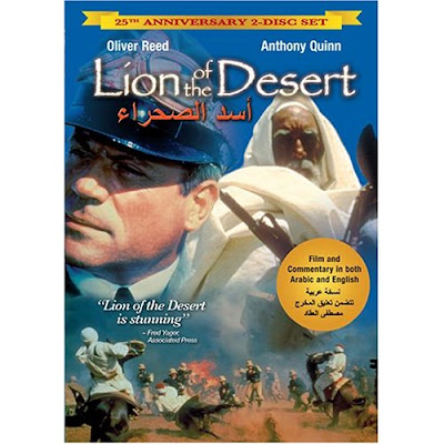 LION OF THE DESERT,  2-Disc DVD set