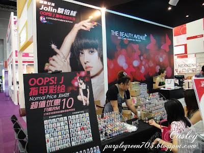 Nail polish in Beauty Expo Malaysia KLCC