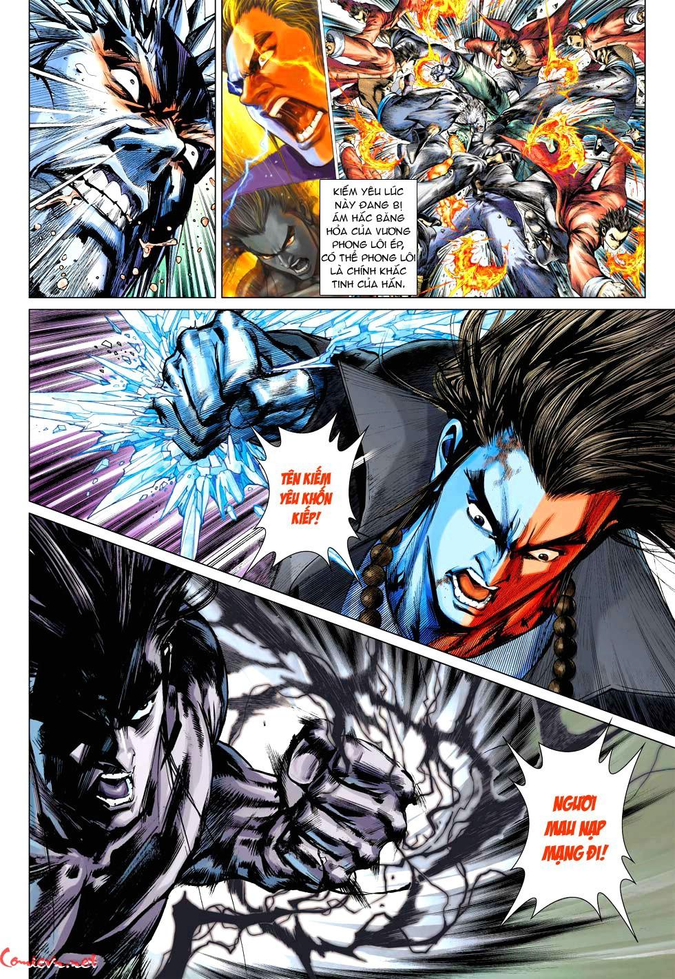 Vương Phong Lôi 1 chap 38 - Trang 16