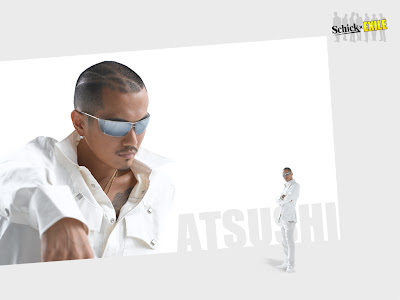 MUSIC LOVER EXILE: 2007-11-25