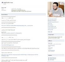 Belal Fadl's Fans On FaceBook