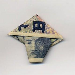 foto2 uang aneh