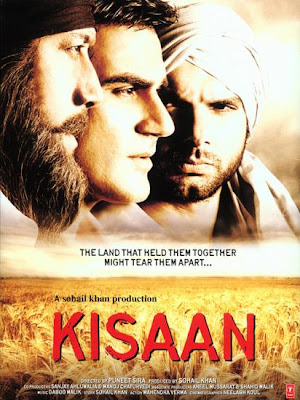 Kissan Hindi Movie songs, kissan songs, hindi movie, movie kissan music, Movie Songs Kissan, Free Kissan Hindi Movie MP3, Download hindi Songs.