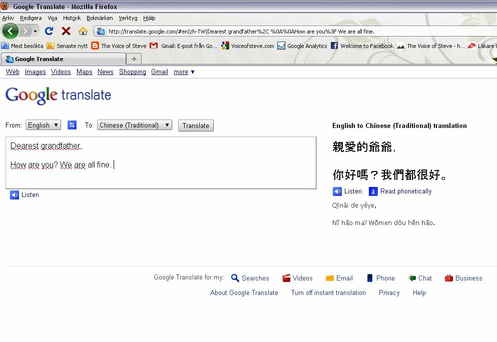 fåtölj engelska google translate