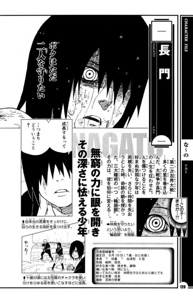 Mundo Shinobi: Guerras 120+-+Nagato