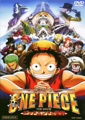 One Piece 4: La Aventura Del Dead End Online Completa Sub Español Latino